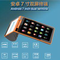 ZKC901双屏安卓智能手持终端 连锁店点餐机 会员卡 一卡通NFC刷卡
