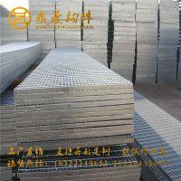 天津厂家定制 热镀锌钢格板 钢格栅板 齿形钢格板 平台钢格板 加工定制