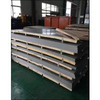316L不锈钢板张浦316L不锈钢板厂家直销规格齐全