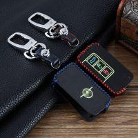 适用于海马M5夜光钥匙包套新福美来三代S7骑士普力马真皮钥匙套扣