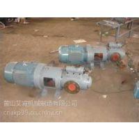 艾肯HSNH280-46NZ高炉热风液压系统专用三螺杆循环油泵