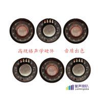 40复合膜耳机喇叭 高解析 高保真 发烧级