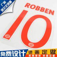 广州波尔文烫画 定制世界杯球衣号码烫画NBA球星号码标烫图 球迷球衣数字队徽烫画