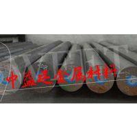 供应进口轴承圆钢4720H,优质4720H结构钢材规格齐全