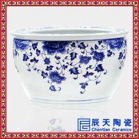 辰天陶瓷 店铺装饰陶瓷缸摆件 养睡莲鱼大缸