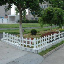 锌钢草坪护栏 草坪围栏厂家 锌钢护栏厂家