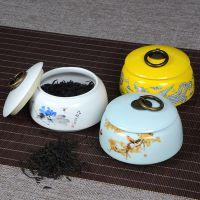 陶瓷茶叶罐小号黄色双龙红茶普洱茶叶盒密封糖果储物罐紫砂缸