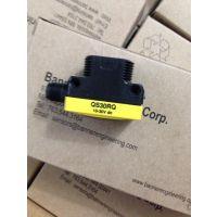 邦纳光电传感器QS18VP6RBQ8原装正品现货特价-兰斯特177-4052-0449