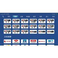 电视盒影音系统APK点量软件OTT TV系统