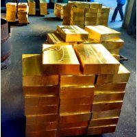 美国进口C10500材质纯铜C10500厂家报价C10500东莞现货