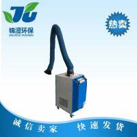 移动式焊接烟尘净化器 烟雾粉尘除尘器 工业尘烟环保净化设备