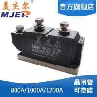 美杰尔 大功率可控硅 MFC1000A MFC1000A1600V 单向可控硅 半控