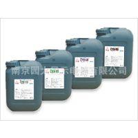 日本三菱 干燥工序用抗氧化剂CB-2、CB-3