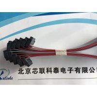 173796整合式锁扣电缆组装1.27毫米SMC双排连接器ERNI