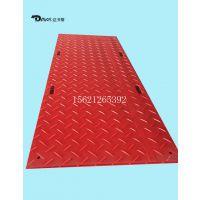 铺路板尺寸 复合聚乙烯铺路垫板生产厂家