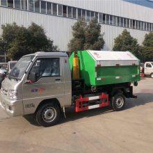 国五长安拉臂垃圾车招标采购价13886880835
