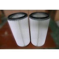 供应喷粉涂装设备滤芯