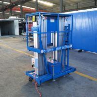 6米双柱铝合金升降平台 可移动式电动液压升降作业梯生产厂家
