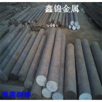 c75s弹簧钢圆棒 进口高精密锰钢片 c75s弹簧钢化学成分