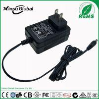 鑫粟国际10V2.4A电源适配器