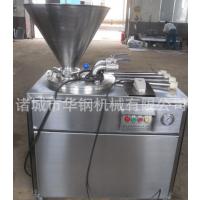 华钢提供小型香肠加工设备,液压活塞式灌肠机,加工精细,运行平稳