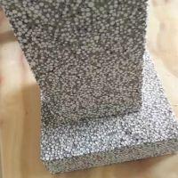 A级硅质改性聚苯板 外墙防火保温板 防火隔热建材 阻燃 帅腾