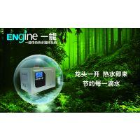 各大全智能热水循环泵的区别