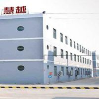东莞市慧越自动化设备科技有限公司
