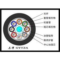 扬州GYFTA53光缆,光缆厂家批发,铠装光缆,