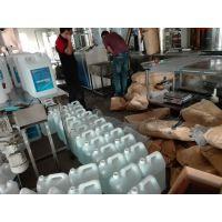 小型车用尿素设备 生产设备厂家