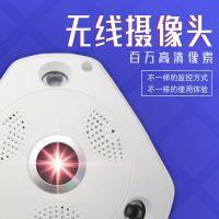 永吉星360度全景摄像头 VR无线智能摄像机 安防监控设备