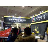 2018中国国际农用航空植保展览会