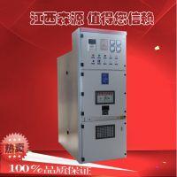 江西森源 KYN28-12高压开关柜 移开试金属柜 高压中置柜 产地源头
