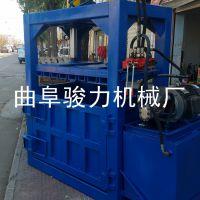 加厚加重型废纸打包机 半自动废塑料打包机 单缸玉米皮压捆机 骏力直销