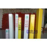 江苏林森玻璃钢标志桩价格 方管玻璃钢警示桩