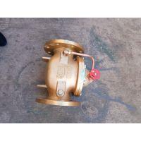 100X 全铜浮球阀 法兰浮球阀 液压水位控制阀 水箱球阀 天津厂家