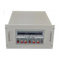 西安115V400Hz中频静变电源价格及型号 成都军工级电源厂家-凯德力
