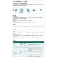 卡巴斯基标准版防毒软件多少钱