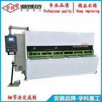 ·4米剪板机折弯机 不锈钢剪板机折弯机 液压摆式剪板机 厂家直销