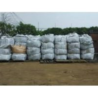 天津尼日利亚铅锌矿石进口报关详情