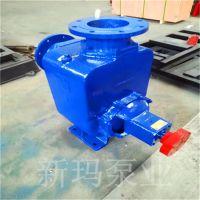 新玛泵业供应 50ZW30--20 自吸无堵塞排污泵 ZX离心泵