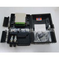 16芯光缆分纤箱(Fiber Access Terminal)