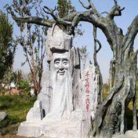 供西宁玻璃钢雕塑和青海水泥雕塑定做石雕