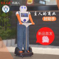 未来天使机器人R2旺仔 商业版 迎宾说辞 人脸识别 智能服务机器人