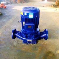 新玛泵业现货热销ISG50-125立式管道泵 2.2千瓦离心泵