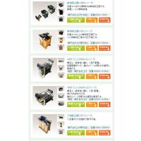 热销日本imaidenki今井三相变压器 STB-010-21W 10 深圳多型号可选
