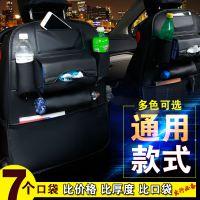 澳源 汽车靠背收纳袋座椅挂袋后背椅多功能坐椅车载用品储物椅背置物袋