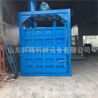 金属废料液压打包机 废品收购站专用塑料瓶液压打包机