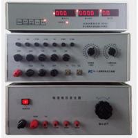 电流互感器检定装置、电压互感器检定装置 型号:HL-3、BXY-1 金洋万达