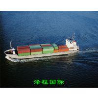 藤椅海运到墨尔本是否需要进行熏蒸 熏蒸费用是多少 【中国-墨尔本海运】